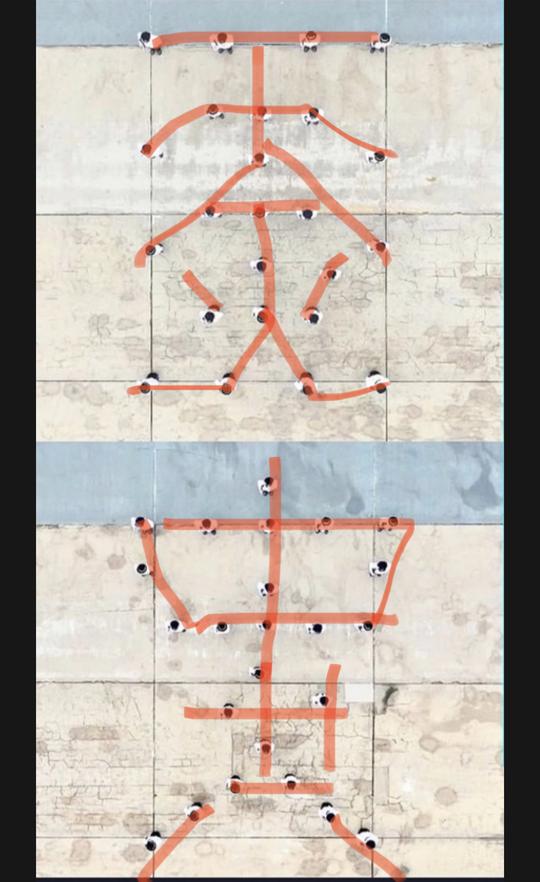 懲教署儀仗隊步操砌字,被指似現「天灭中共」字樣。(網頁截圖)