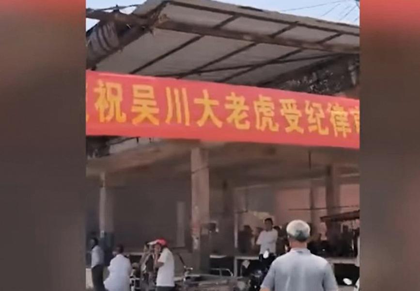 粵吳川市委書記落馬 民眾放鞭炮慶祝