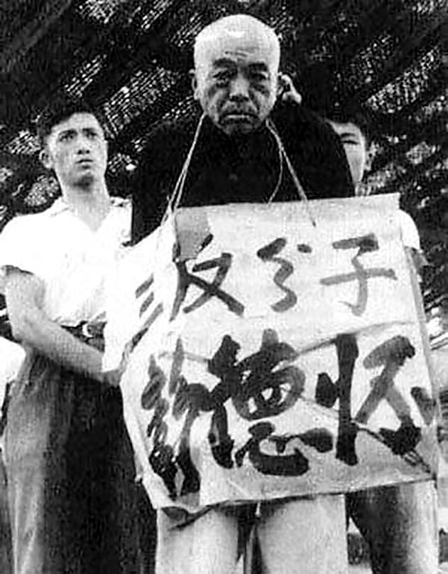 中共元帥彭德懷文革中也難逃被紅衛兵批鬥的命運。(網絡圖片)