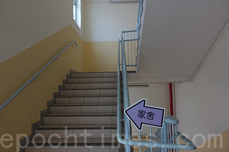 永光書院亦有開放他們的家舍——「樂陶軒」供大眾參觀,並安排了學生作親身介紹。(鄺嘉仕提供)