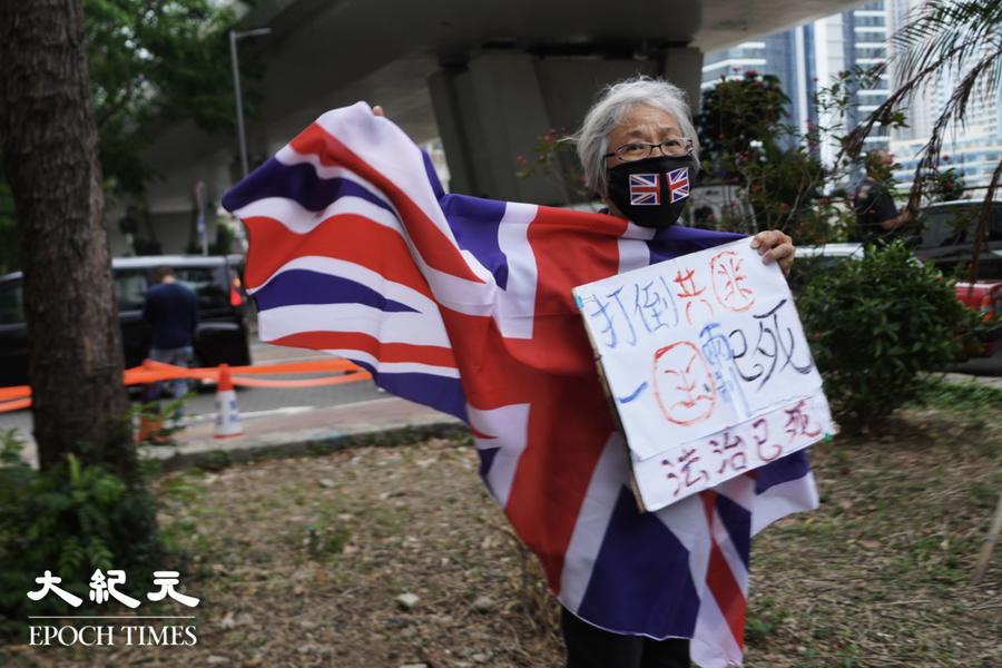 王婆婆:我會一直揮舞英國旗,直到我再被拘捕