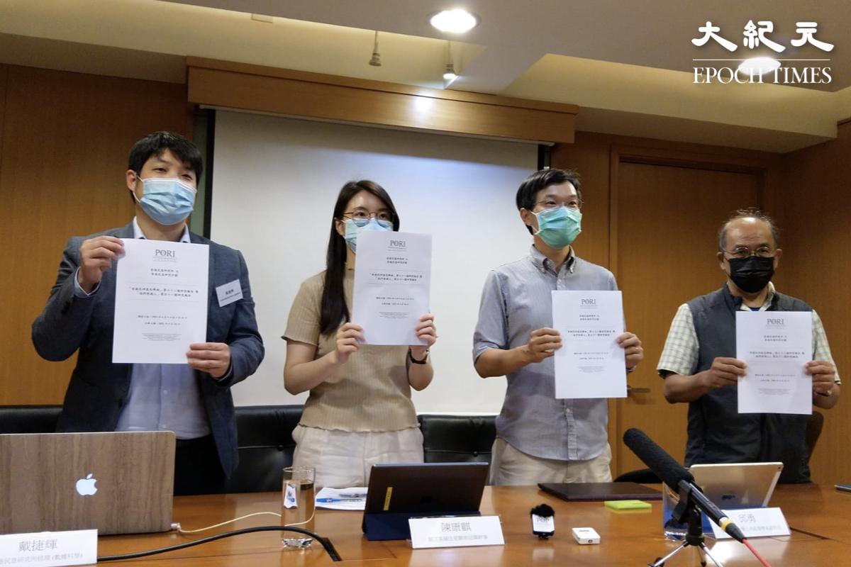香港民意研究所今日(15日)舉行劏房租務管制的意見調查發佈會暨第十次小型政策論壇。(唐碧琦/大紀元)