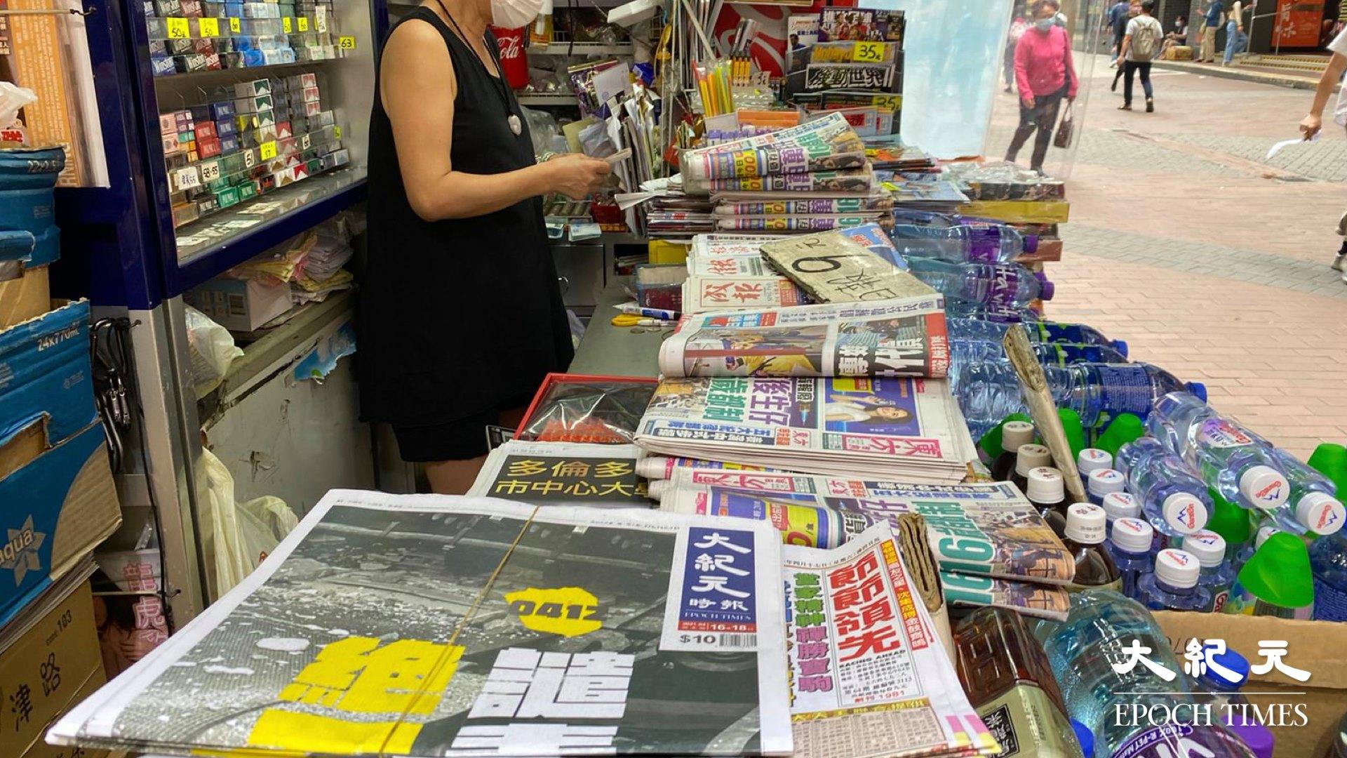 檔主謝小姐表示,今早很多人來買《大紀元》,當中包括很多年輕人,有部份客人太早未買到也幫他們預訂。(梁珍/大紀元)
