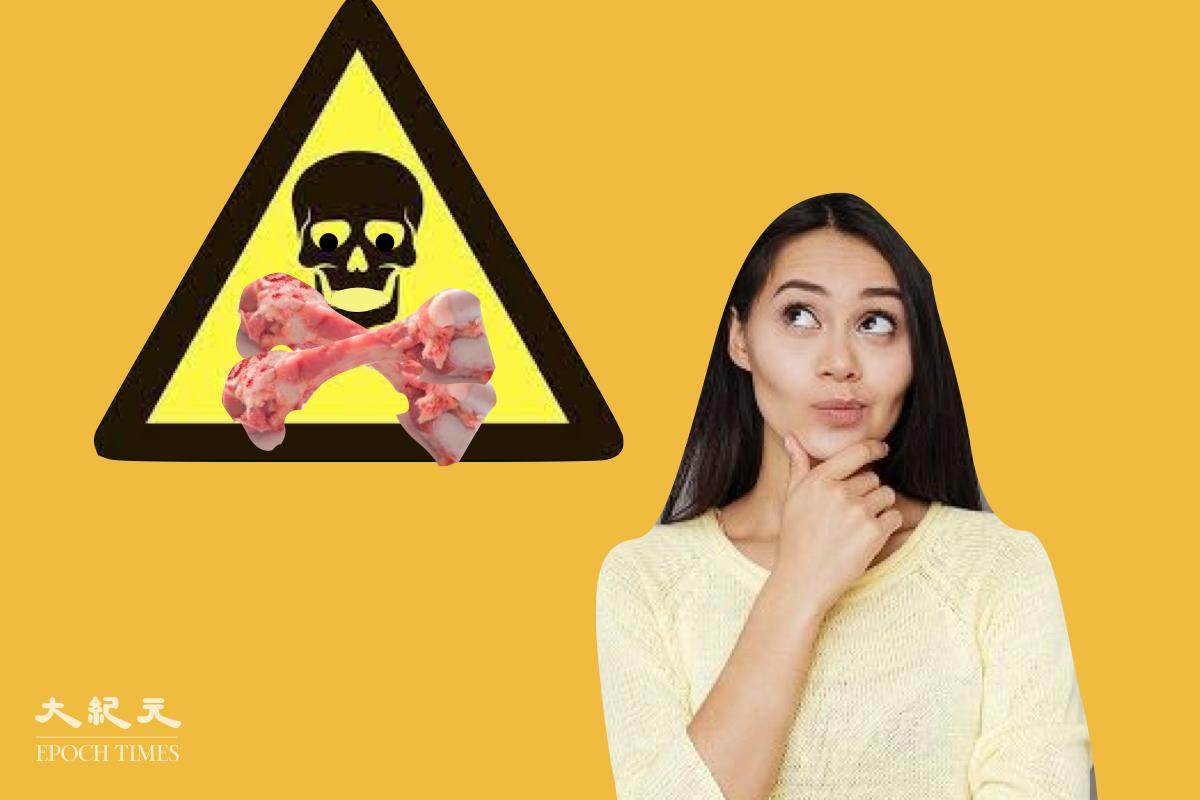 日本最新研究發現豬骨吸收輻射能力超出目前處理核污水吸附劑的20倍。(大紀元製圖)