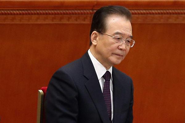 中共國務院前總理溫家寶撰文追憶自己的母親,披露諸多家庭往事;文章內容遭北京當局封殺。圖為中共前總理溫家寶資料照。(Feng Li / Getty Images)