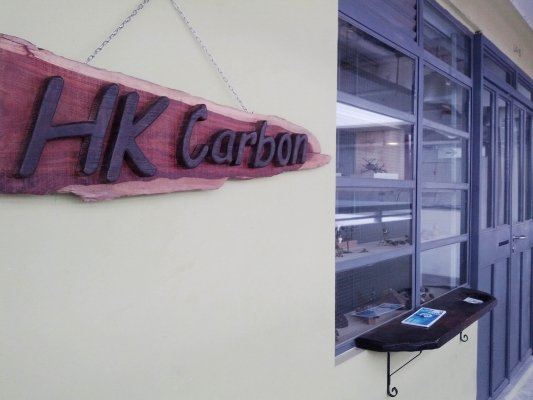 Joe於2011年在賽馬會創意藝術中心(JCCAC)設立了自己的工作室。(JCCAC網頁)