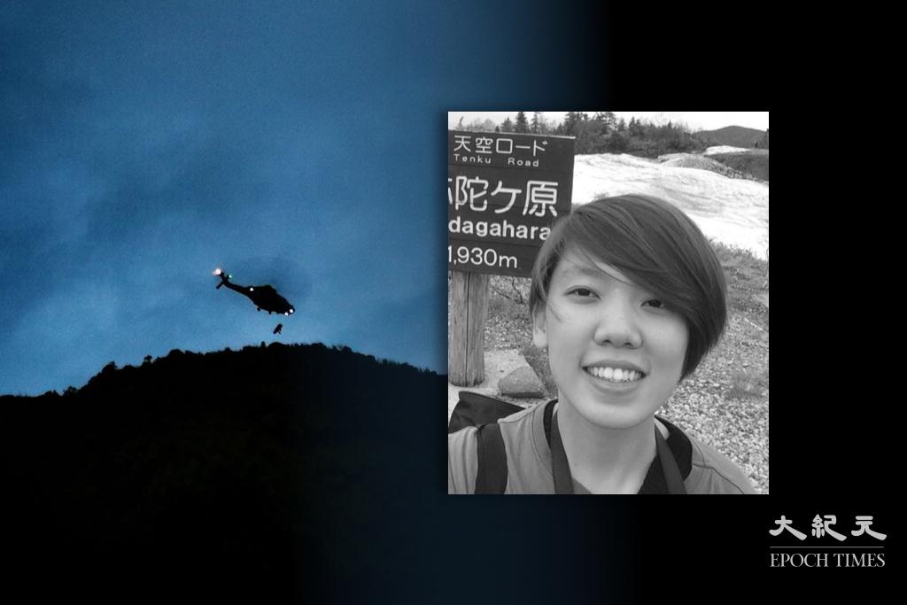 24歲女子石樂蕎失蹤三日後,昨(18日)被消防在鵝肚棧道一處峭壁發現遺體。警方今(19日)在上山調查死者3日行蹤。大紀元製圖。