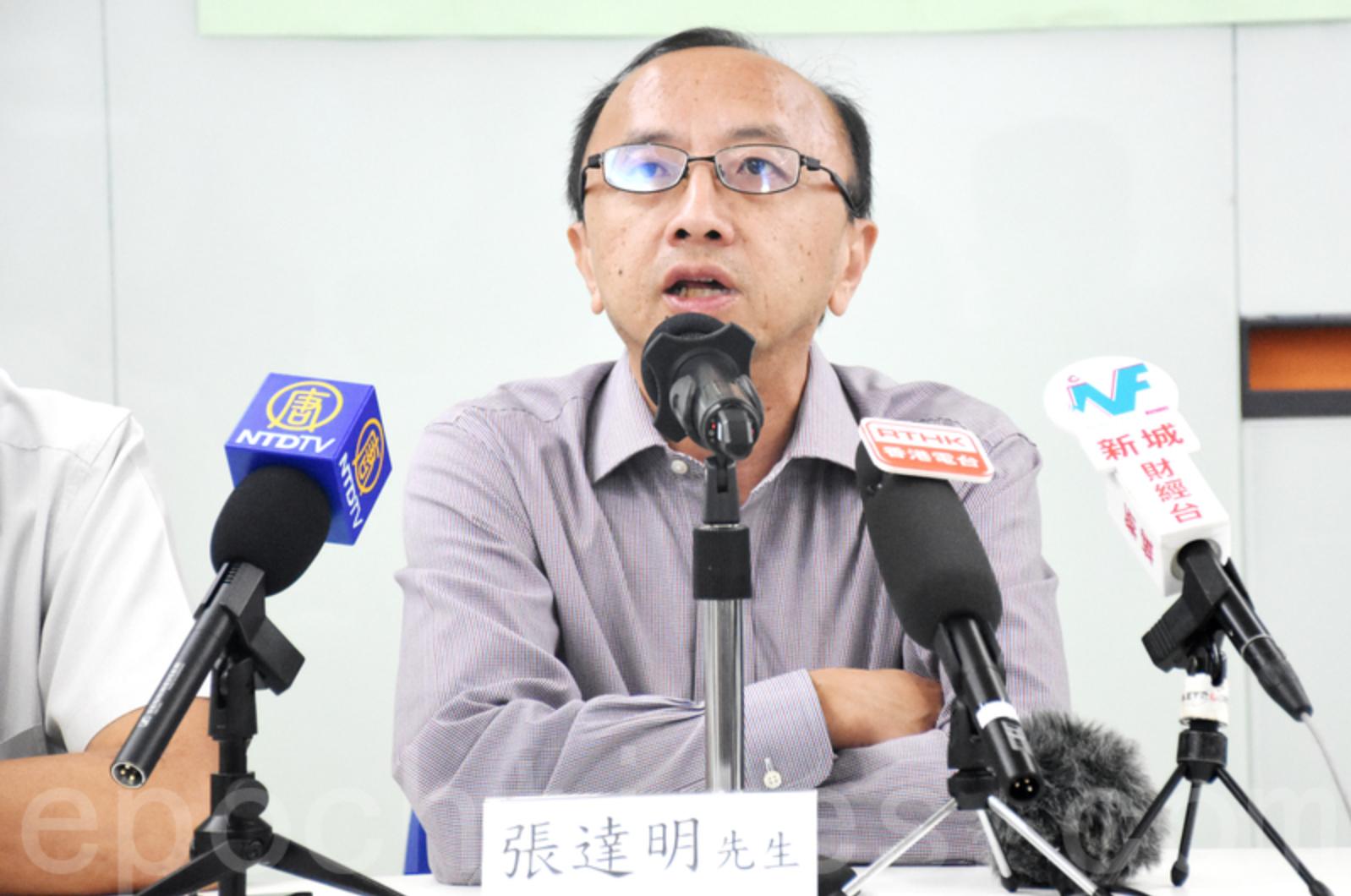 香港親共媒體連日刊文批評《蘋果日報》報道煽動仇恨,促請當局立法打擊「假新聞」等,香港大學法律學院首席講師張達明19日在電台節目中表示,擔心有關言論是為取締《蘋果》鋪路。資料圖片。(孫明國/大紀元)