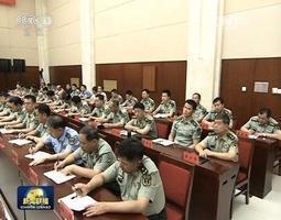 中共中央警衛局局長王少軍秘密晉升中將