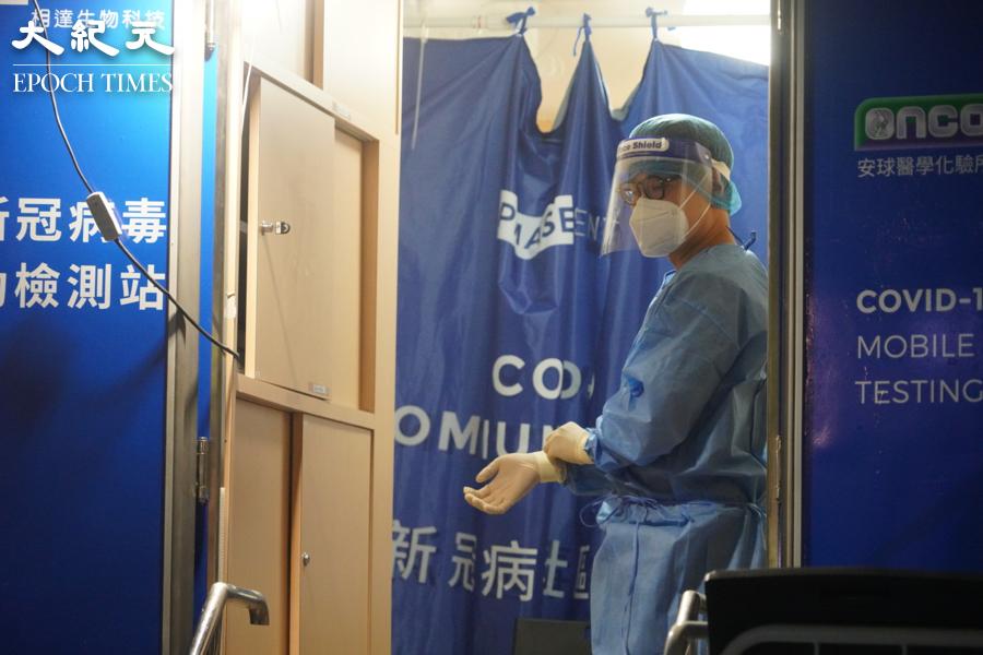 芙蓉街受限區域內,醫護人員在流動檢測車上整理防護裝備。(余鋼/大紀元)