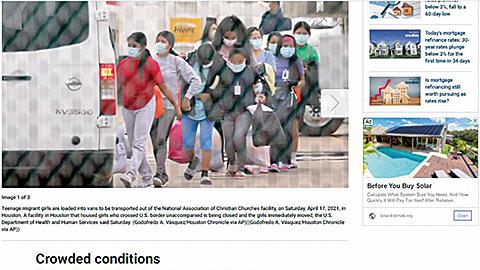 4月17日,美國德薩斯州侯斯頓一個難民庇護所突然關閉,數百名13歲至17歲少女難民被緊急撤離。(霍士新聞網站截圖)