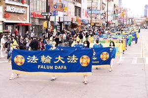 紐約逾千人大遊行