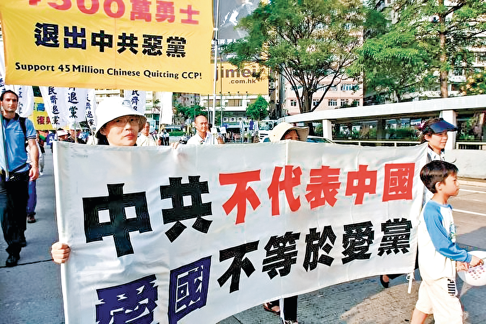 中共最恐懼的第一項,是「中共不是中國,共產黨不等於中國人民」。圖為海外華人舉著標語遊行。(李明∕大紀元)