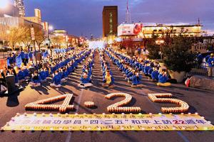 紀念「四二五」22周年 紐約法輪功學員燭光夜悼