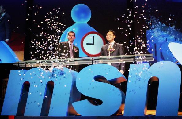 微軟放手走人 把MSN中國賣了