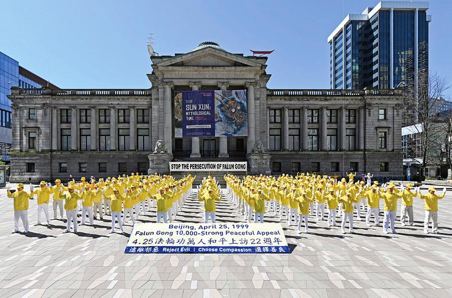 溫哥華法輪功學員集體煉功紀念「四二五」