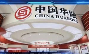 美媒:中共國企成違約最大來源