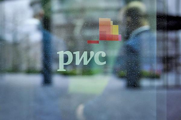 PWC:逾七成CEO料今年經濟復甦 擔憂疫情與網絡