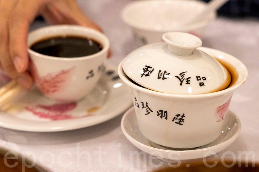 陸羽茶室仍保留著用焗盅飲茶的特色。(陳仲明/大紀元)