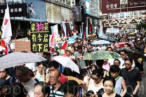 分析:從新疆西藏一把手換人看香港必變
