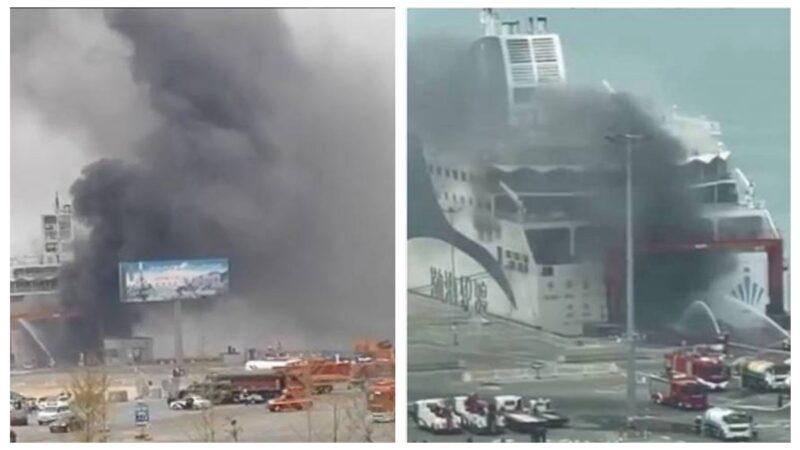 中國豪華郵輪突然爆炸 濃煙猛竄畫面嚇人(影片)