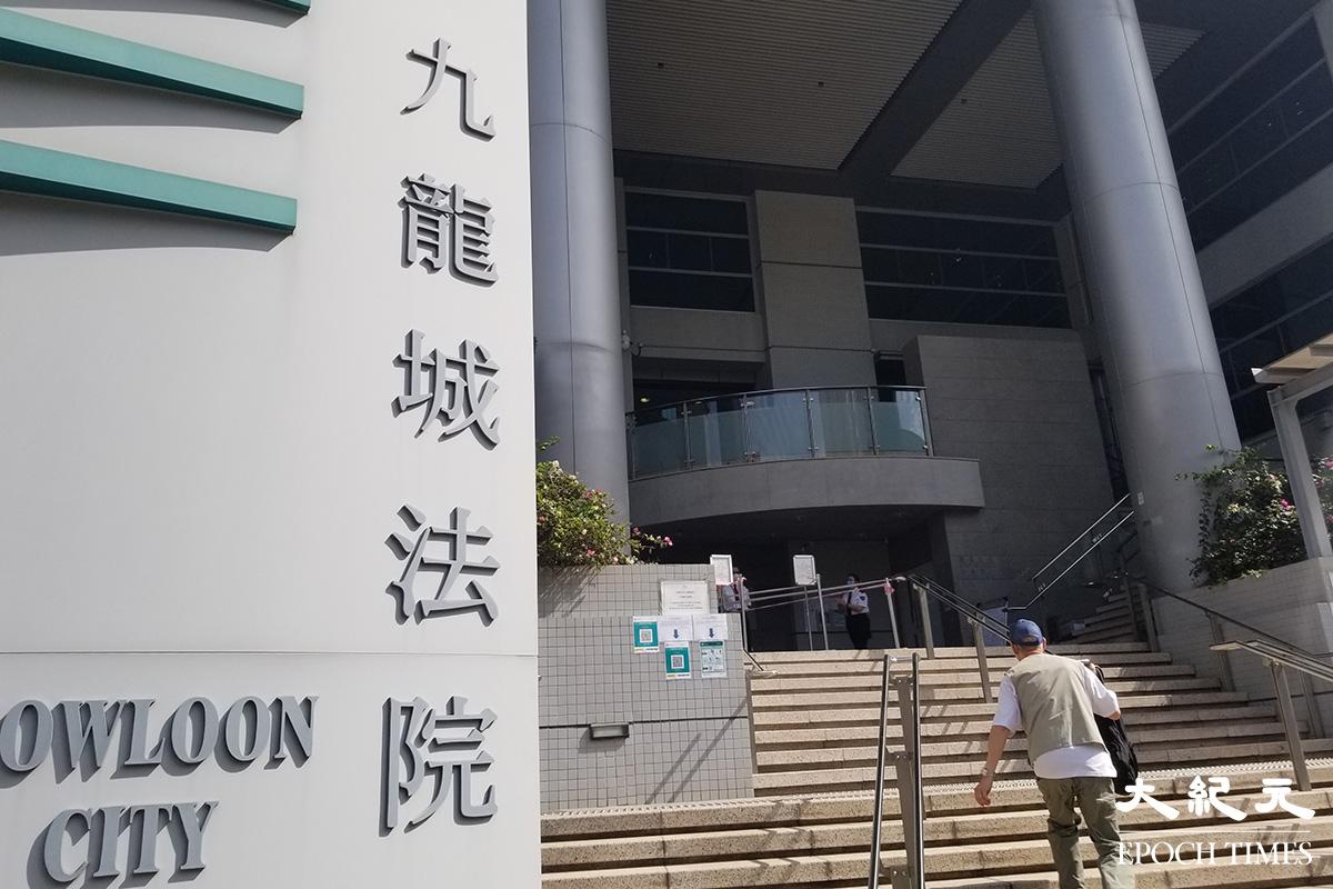 前立法會議員陳淑莊等3人被控違限聚令,今日(4月21日)在西九龍裁判法院被裁定表證成立。(宋碧龍/大紀元)