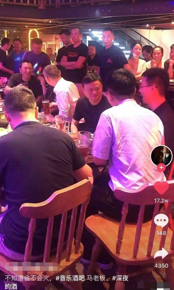 馬雲現身一家酒吧,與友人吃飯聊天,臉型明顯比之前還臃腫。(網絡截圖)