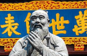 簡化漢字「聖」 包藏甚麼禍心?