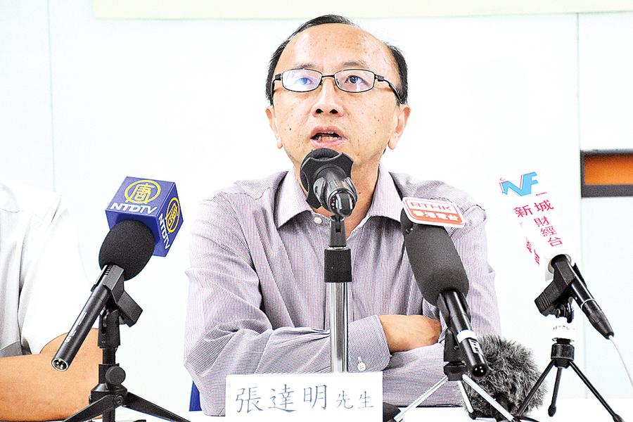 左報批評「假新聞」 張達明憂為取締《蘋果》鋪路