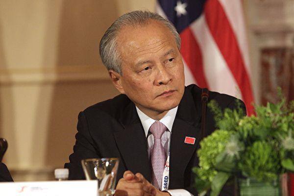 崔天凱罕見悼念上海前市長 駐美大使之職或被換