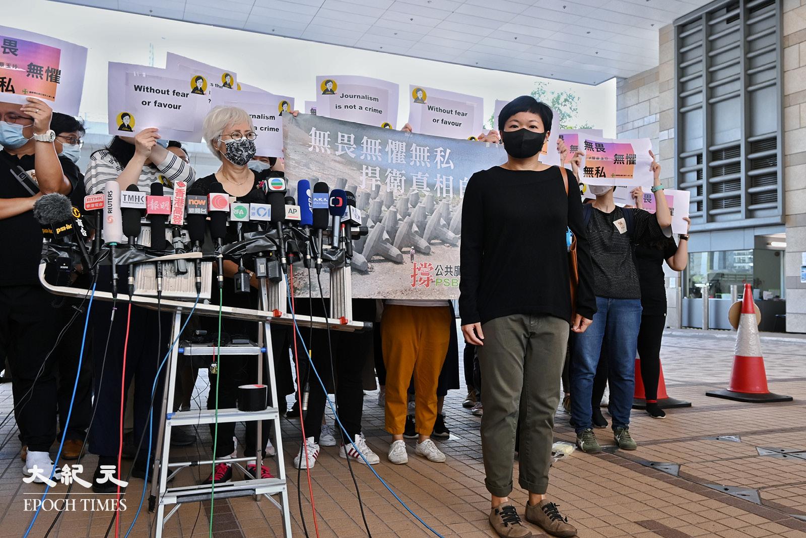 4月22日下午近2時,港台編導蔡玉玲到達西九龍裁判法院,港台節目製作人員工會成員等數十人到法院聲援。(宋碧龍/大紀元)