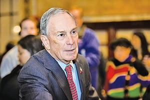前紐約市長彭博: 可能參加總統競選