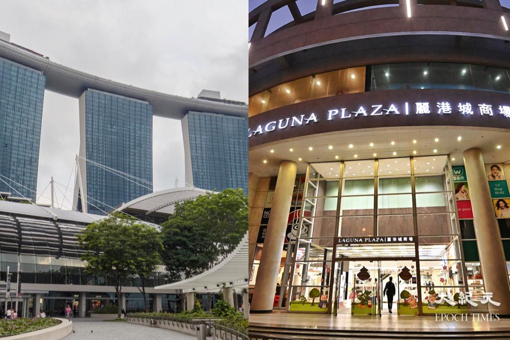 彭博引述消息人士指,新加坡方面取消今日公佈星港「旅遊氣泡」計劃。圖為新加坡濱海灣金沙酒店購物中心(左)和香港麗港城。(王嘉益、宋碧龍/大紀元)