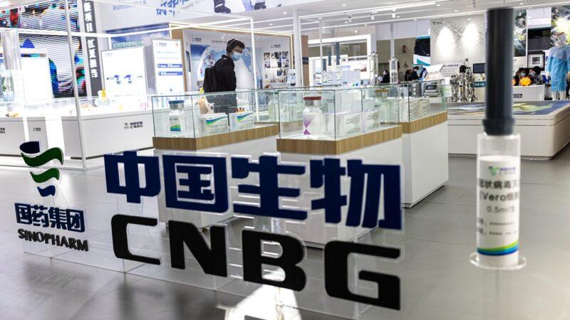 韓媒22日報道,一名旅居上海市的四十多歲南韓僑民,接種中國醫藥集團研製的中共病毒疫苗三天後過世。(Getty Images)