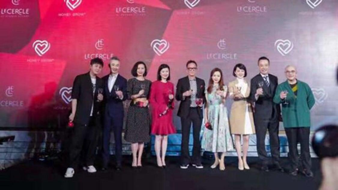 █ 4月18日晚,上海廣播電視台多名主持人,為周正毅壽宴「站台」。(影片截 圖)