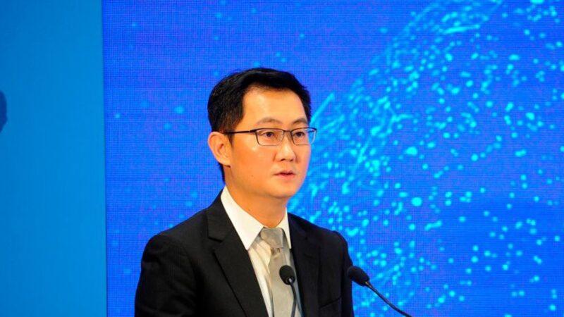 騰訊公司董事會主席兼行政總裁馬化騰。(STR/AFP via Getty Images)