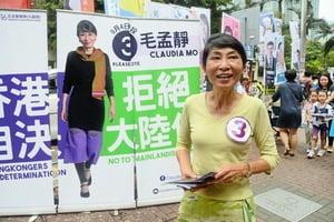 【立會選舉】毛孟靜:心情如坐過山車 信選民智慧