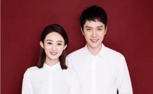 趙麗穎馮紹峰宣佈離婚:有過幸福美好 感恩相遇相知