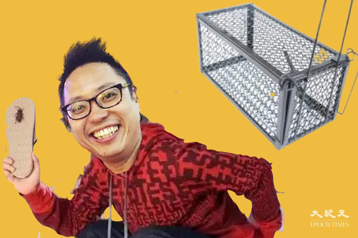 譚得志一直以來以樂觀幽默的語言,在FB專頁分享他在監獄的種種經歷。(大紀元製圖)