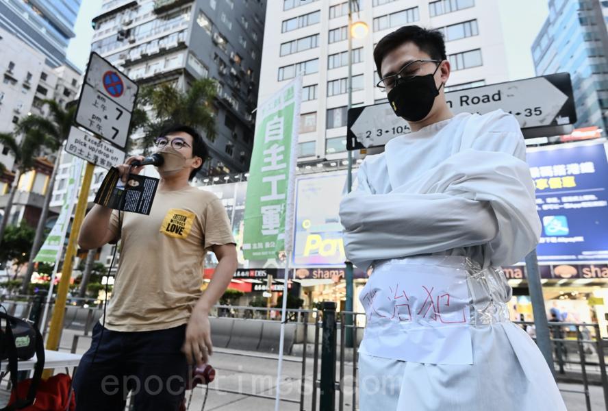 職工盟五一前持續擺街站 為不公義發聲