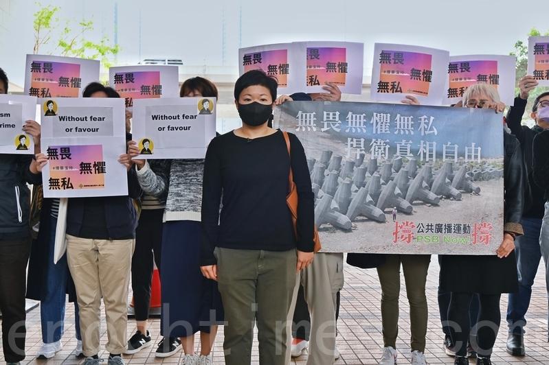 美國務院:對蔡玉玲因履行職責獲罪深表失望