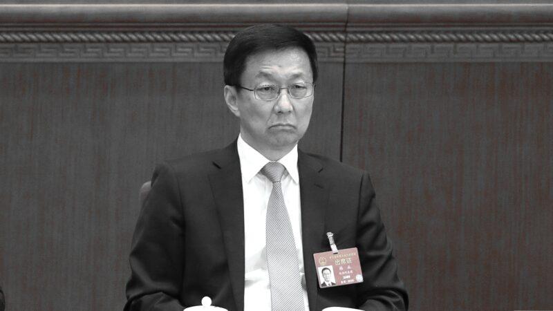 中共政治局常委、國務院副總理韓正。(Lintao Zhang/Getty Images)