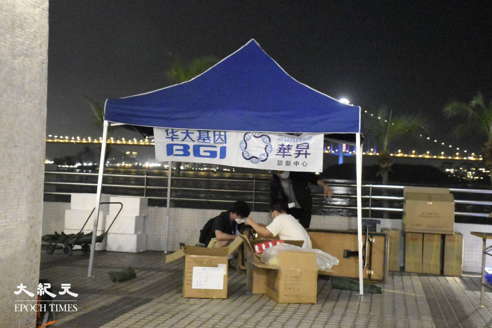 圖為4月13日,港府在荃灣麗都花園封區強制檢測,華大基因承辦流動檢測站。(麥碧/大紀元)