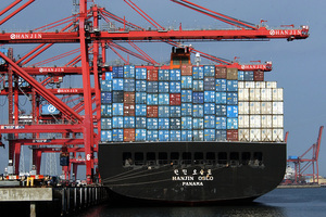 南韓最大海運破產 美國華商貨運受影響