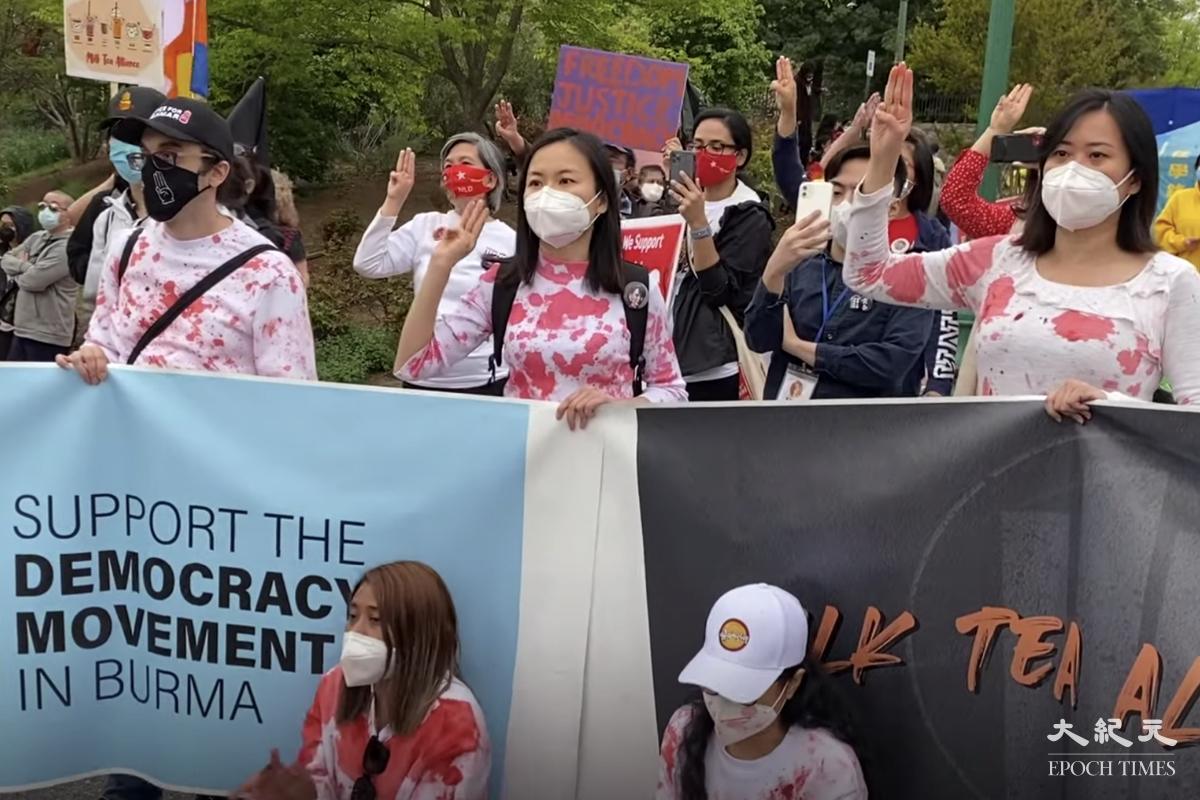 4月24日,「奶茶聯盟」在首都華盛頓DC抗議中共對香港人、緬甸人、維吾爾族、藏人及台灣人的迫害。(吳芮芮/大紀元)