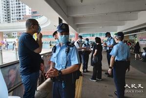 工會聯合街站 抗議政府修訂入境條例 剝奪港人出入境自由