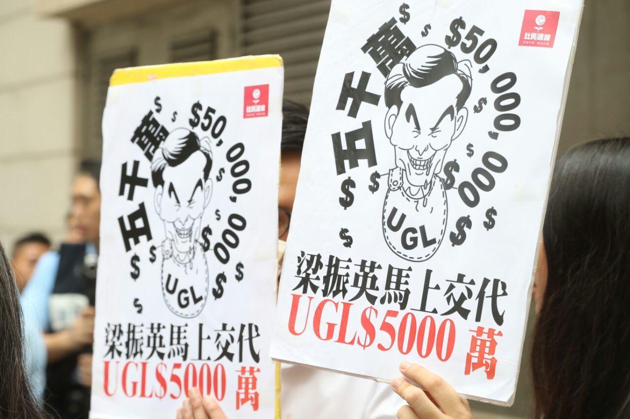 梁國雄、吳文遠及一批社民連成員在票站外向梁振英抗議。(余鋼/大紀元)