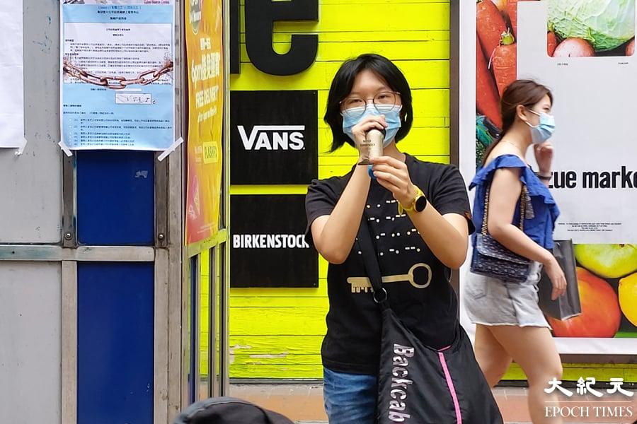 港府計劃收緊公司查冊安排,香港會計手足工會及香港白領同行工會24日在銅鑼灣設街站,呼籲市民聯署反對收緊查冊安排。圖爲白領同行工會代表黃小姐。(唐碧琦/大紀元 )