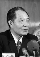 第八任中共黨魁胡耀邦最後結局