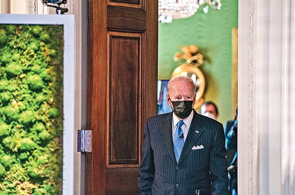 拜登將提對富人加稅內容